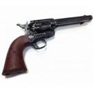 Umarex Colt Single Action Army Peacemaker - Antique Finish