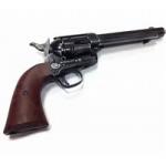 Umarex Colt Single Action Army Peacemaker .177 Pellet Version, Antique Finish